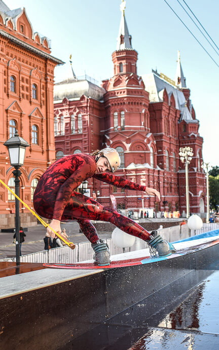 Catch the wave in the heart of Moscow